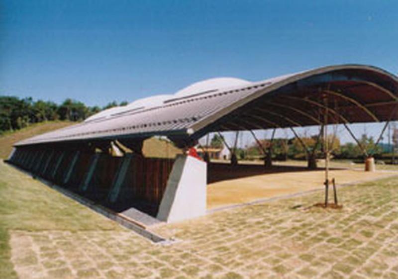 信楽町屋根付き多目的施設